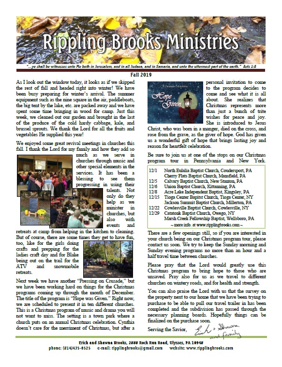 Fall 2019 newsletter as picture